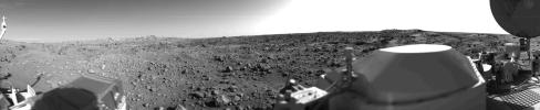 PIA00383: First Panoramic View From The Surface Of Mars